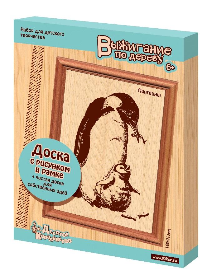 Доска для выжигания по дереву в рамке Пингвины - Apoi.ru