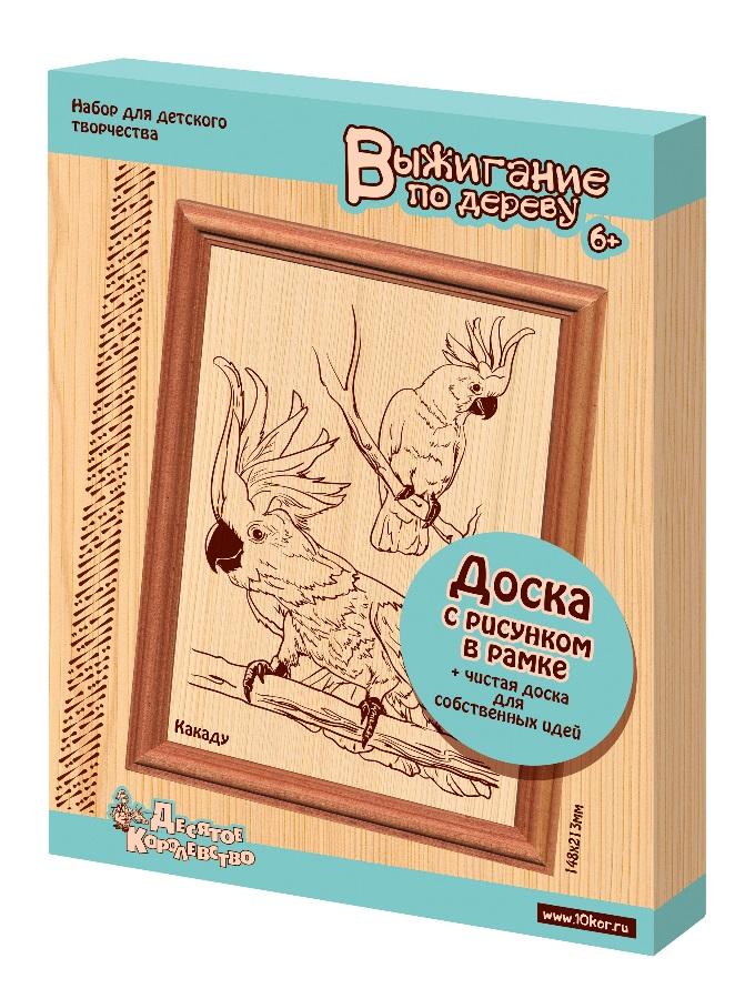 Доска для выжигания по дереву в рамке Какаду - Apoi.ru