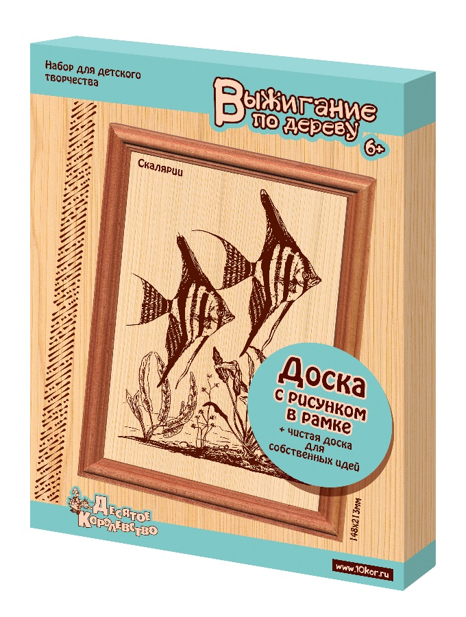 Доска для выжигания по дереву в рамке Склярии - Apoi.ru