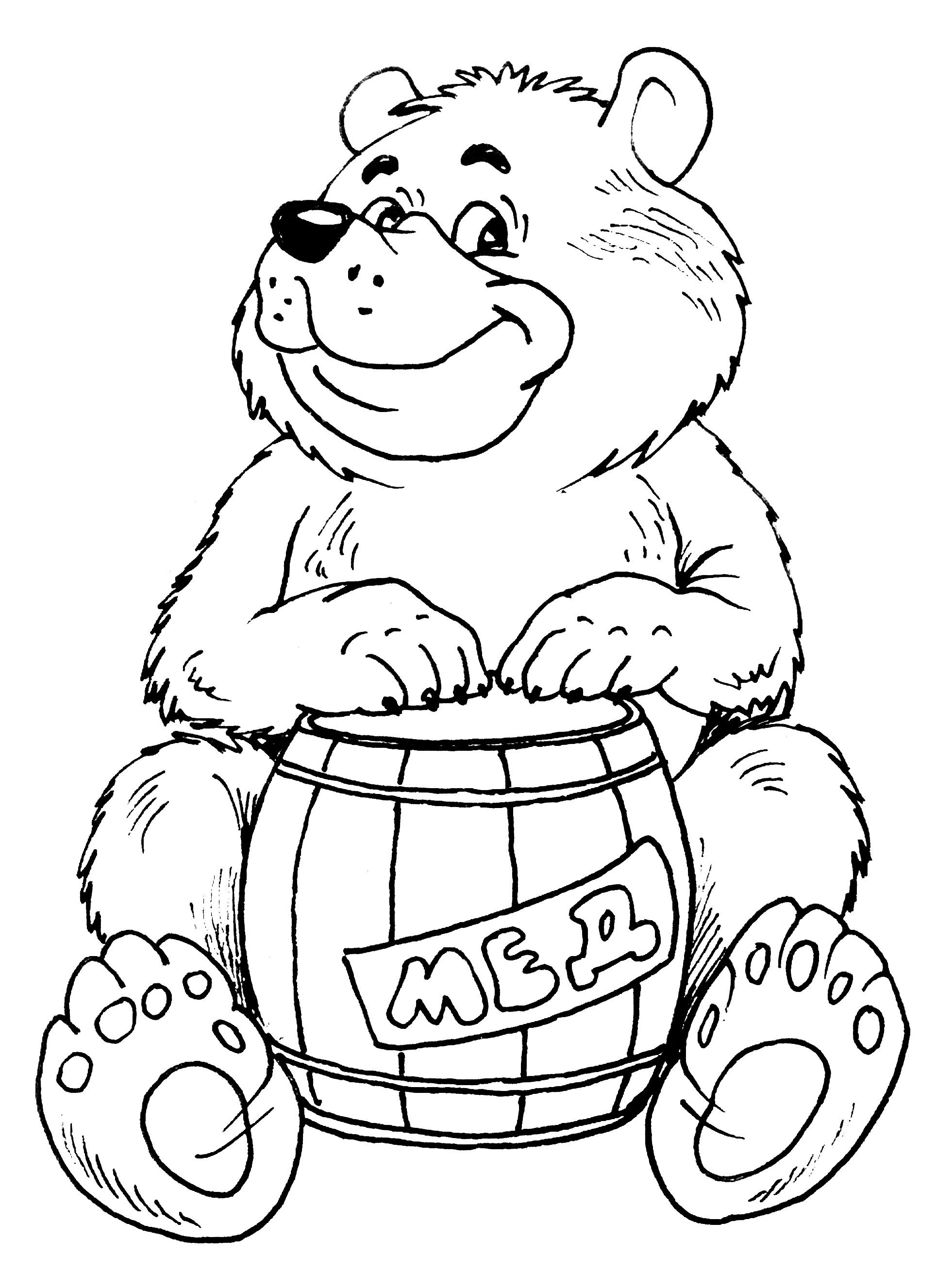 может беспрепятственно нарисовать картинку мишка с медом карандашом поздравить тебя