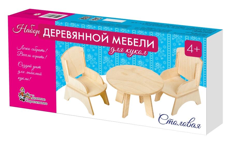Мебель деревянная для кукол Столовая