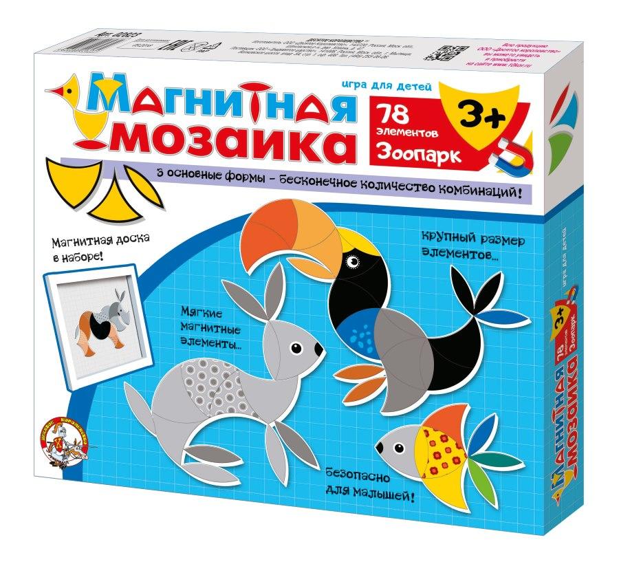 Мозаика магнитная Зоопарк 78 элементов