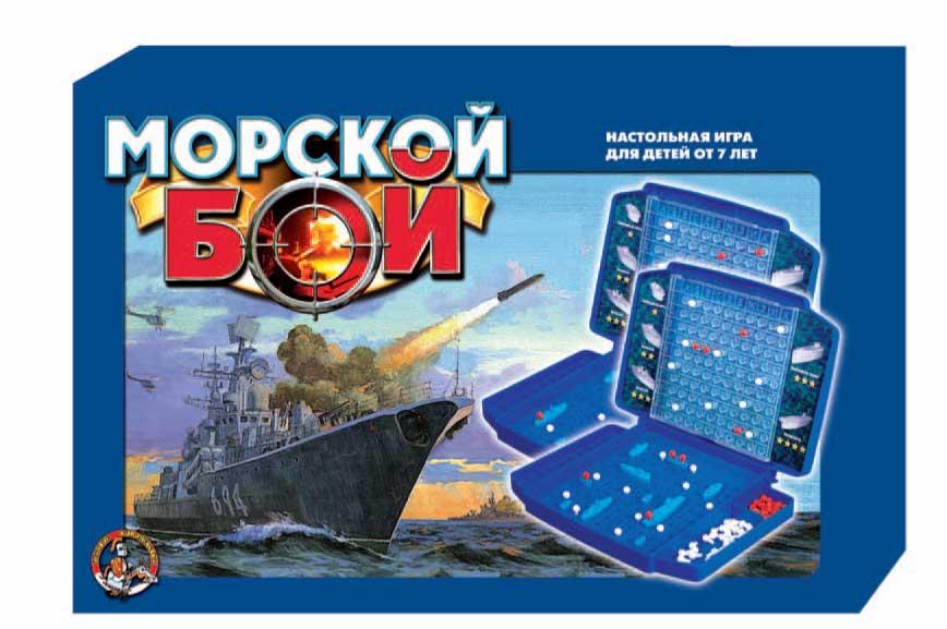 morskoy_boy_nastolnaya_igra.jpeg