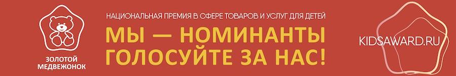 Банер_ЗМ_900х150.jpg