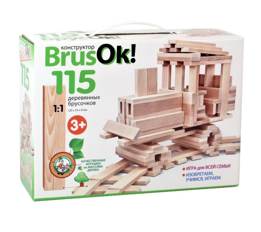Конструктор деревянный BrusOк! 115 эл