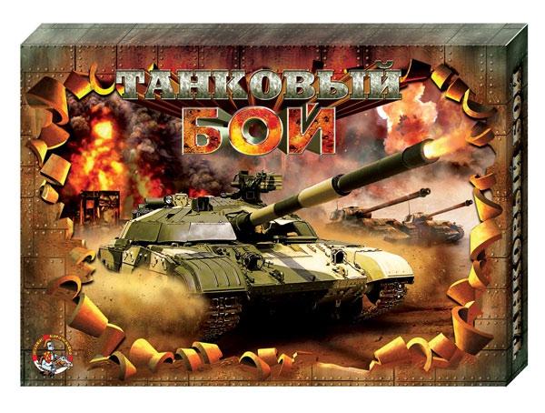 tankovyy_boy_nastolnaya_igra.jpeg