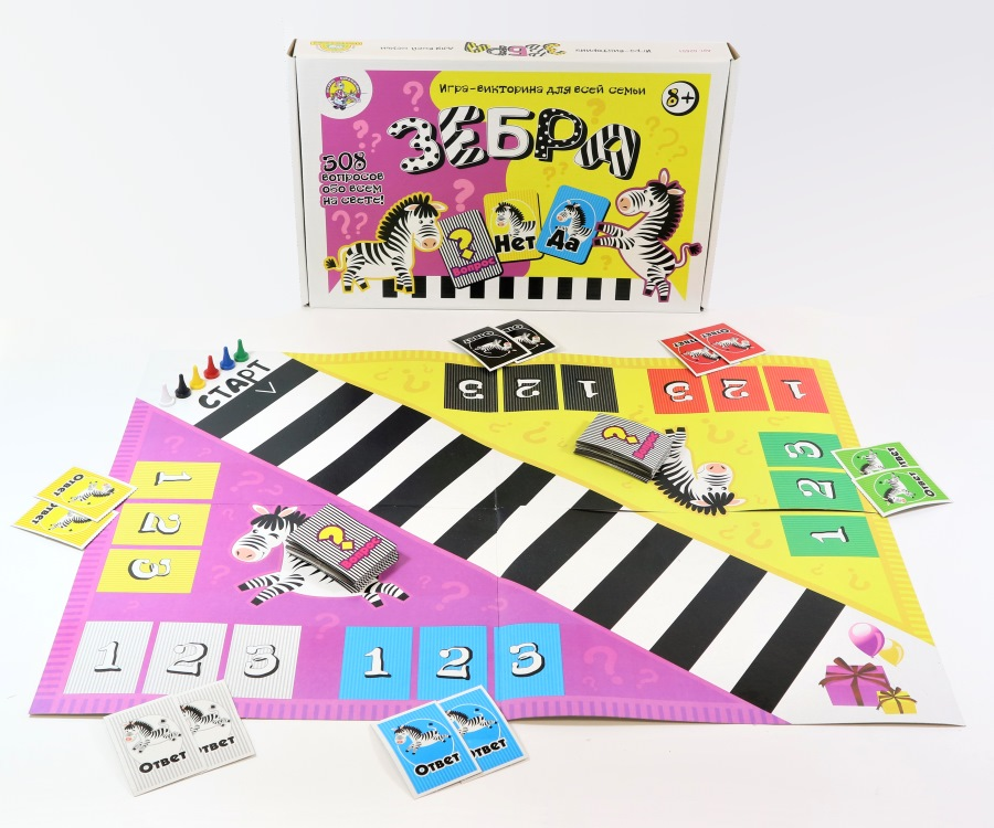 Игра-викторина «Зебра»