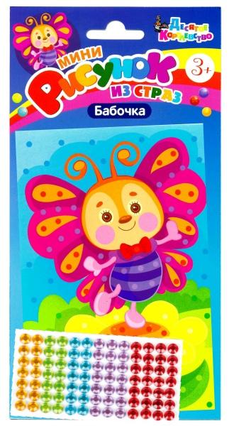 Рисунок из страз «Бабочка»