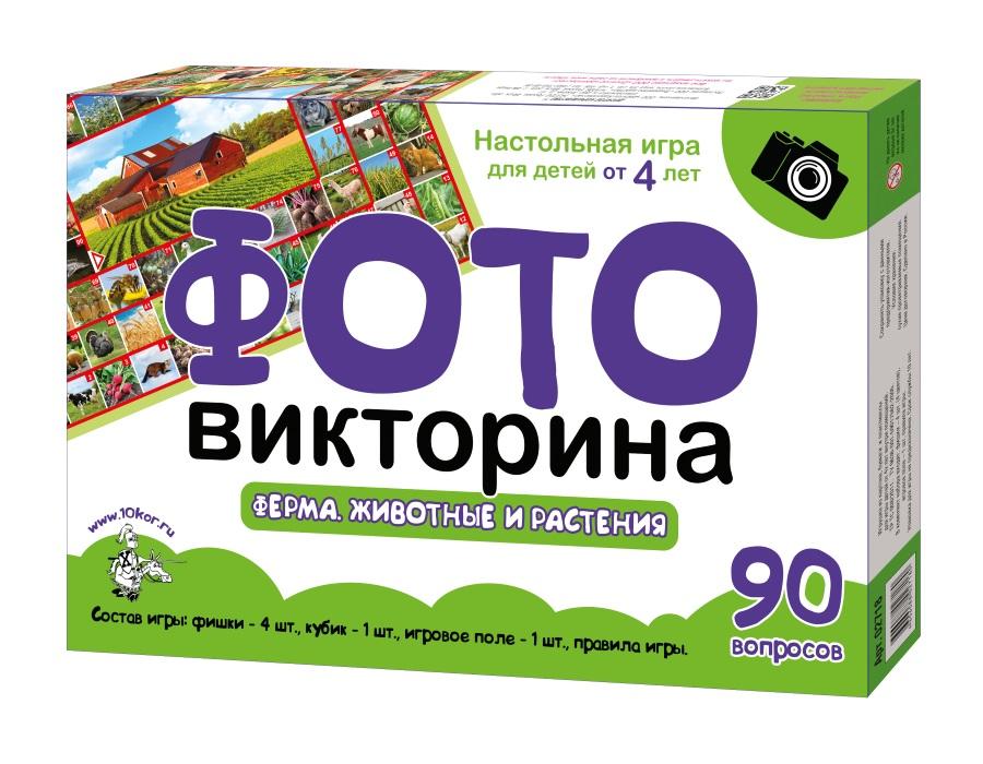 Настольная игра-ходилка ФОТОвикторина «Ферма. Животные и растения» для детей от 4 лет