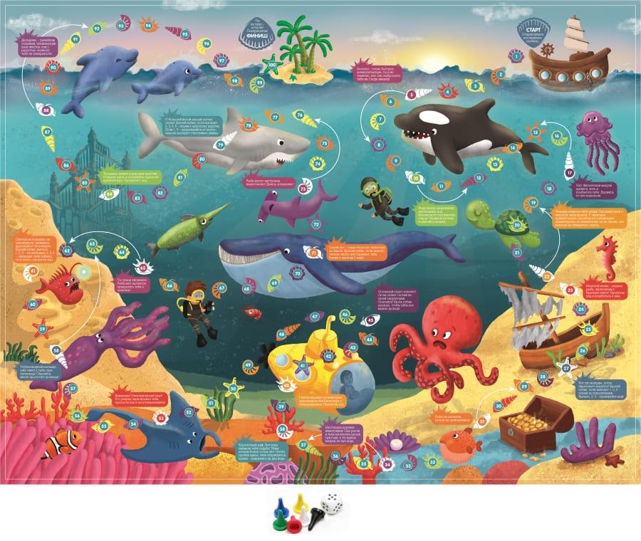 Морские приключения 2