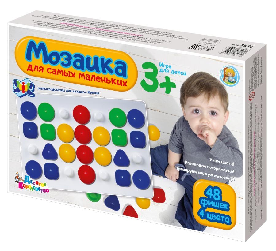 Мозаика для самых маленьких 48 элементов