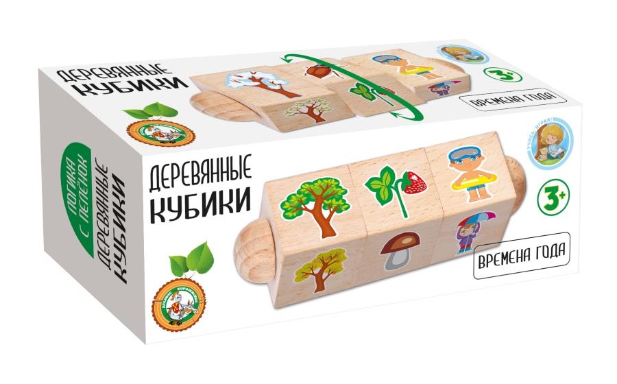 Деревянные кубики на оси «Времена года»