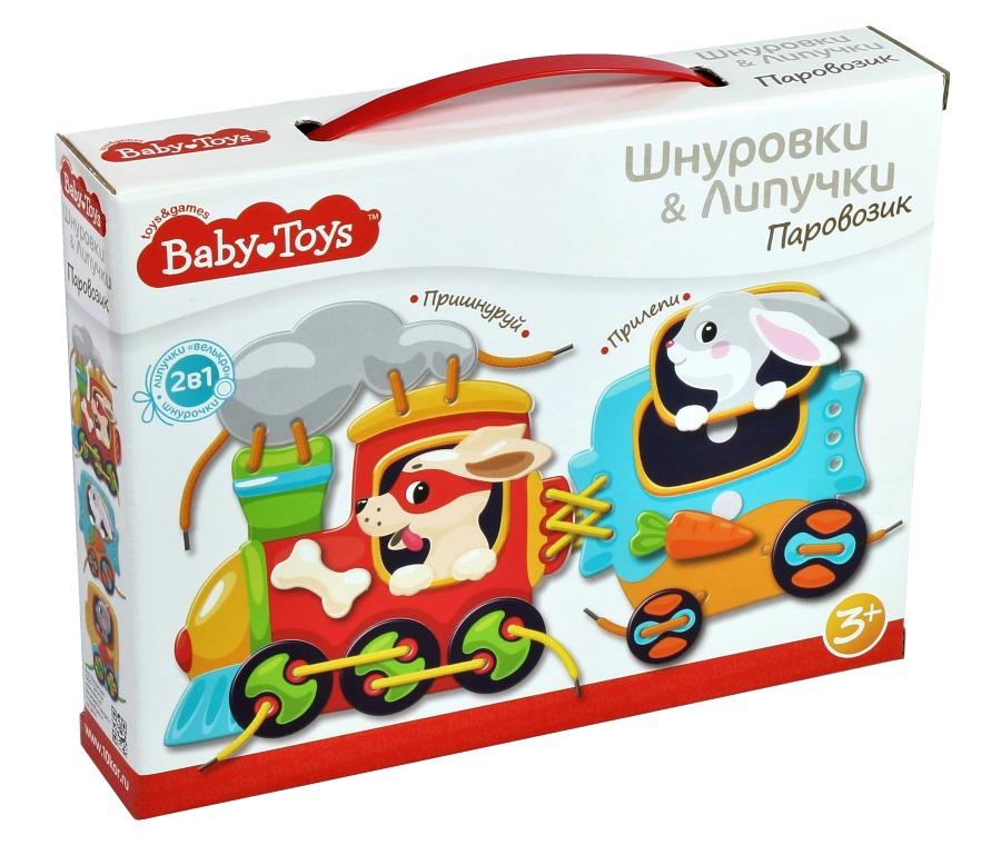 «Паровозик» Шнуровки & Липучки от BabyToys