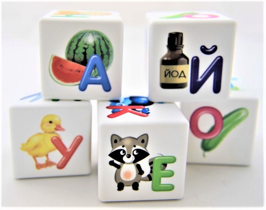 Кубики Азбука для самых маленьких 12 штук