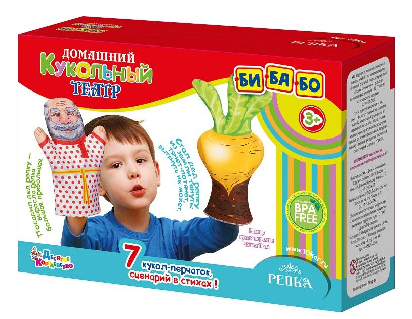 Кукольный театр БИ-БА-БО «Репка»