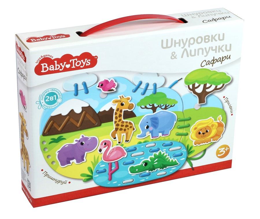 «Сафари» Шнуровки & Липучки от BabyToys