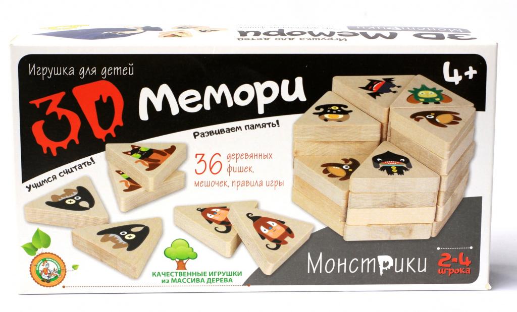 Игра 3D Мемори «Монстрики»