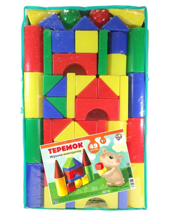 Строительный набор «Теремок-49» в сумке