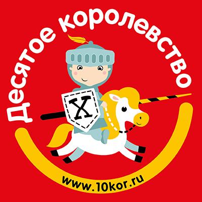 logo-2019-site copy.png