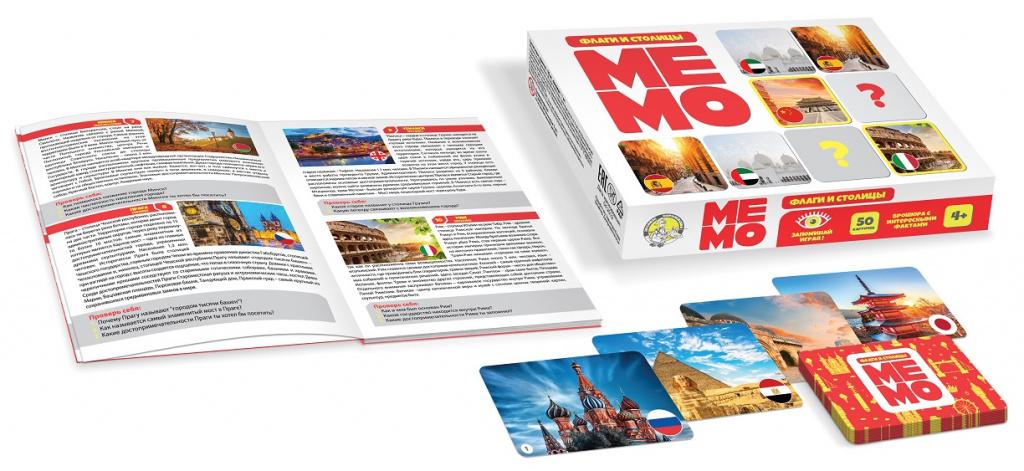 Игра МЕМО «Флаги и столицы»