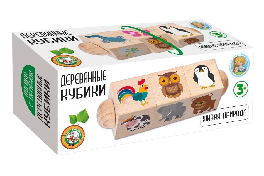 Деревянные кубики на оси «Живая природа»