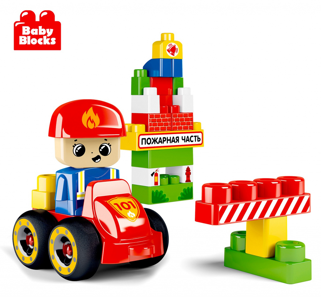 Детский конструктор BabyBlocks Пожарная часть