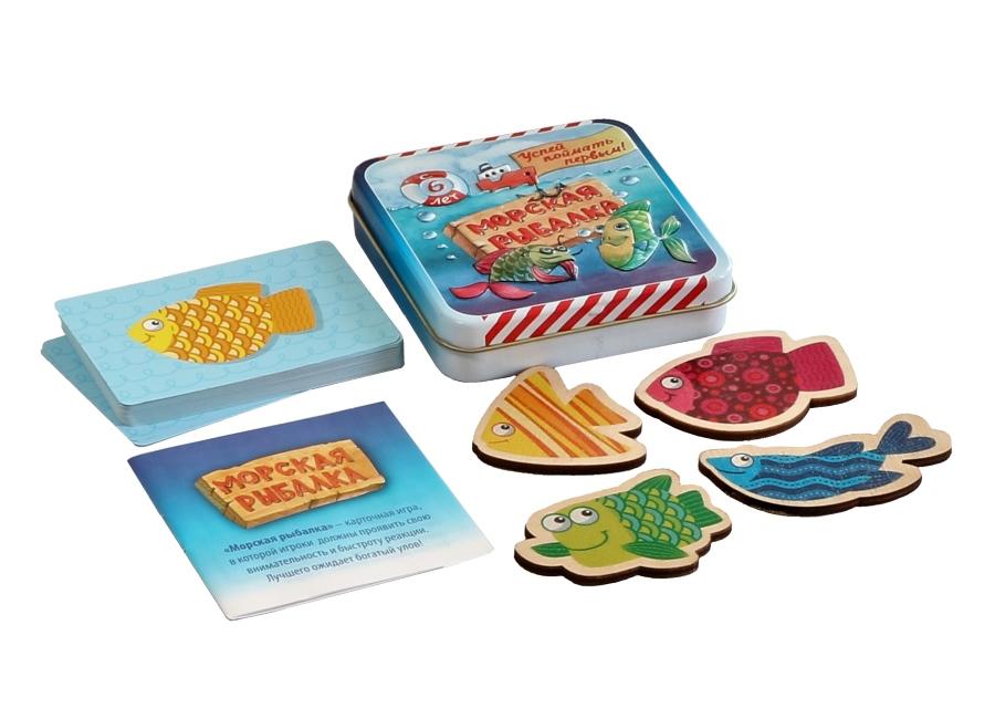 Карточная игра Морская рыбалка (внутри)