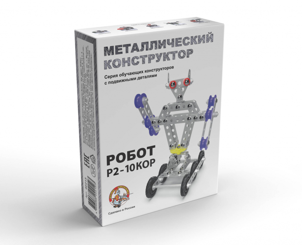 metallicheskiy_konstruktor_s_podvizhnymi_detalyami_robot_r2.jpg
