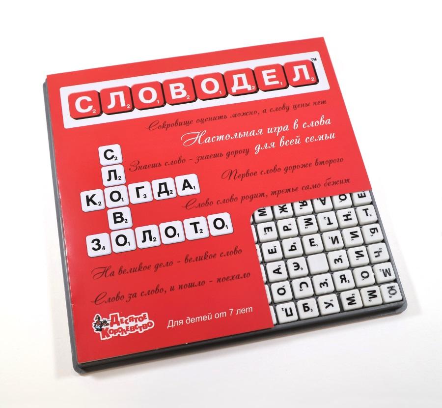 Настольная игра «Словодел» (мини-фишки), артикул 02734