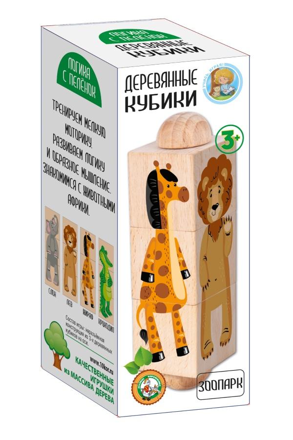 Деревянные кубики на оси «Зоопарк»