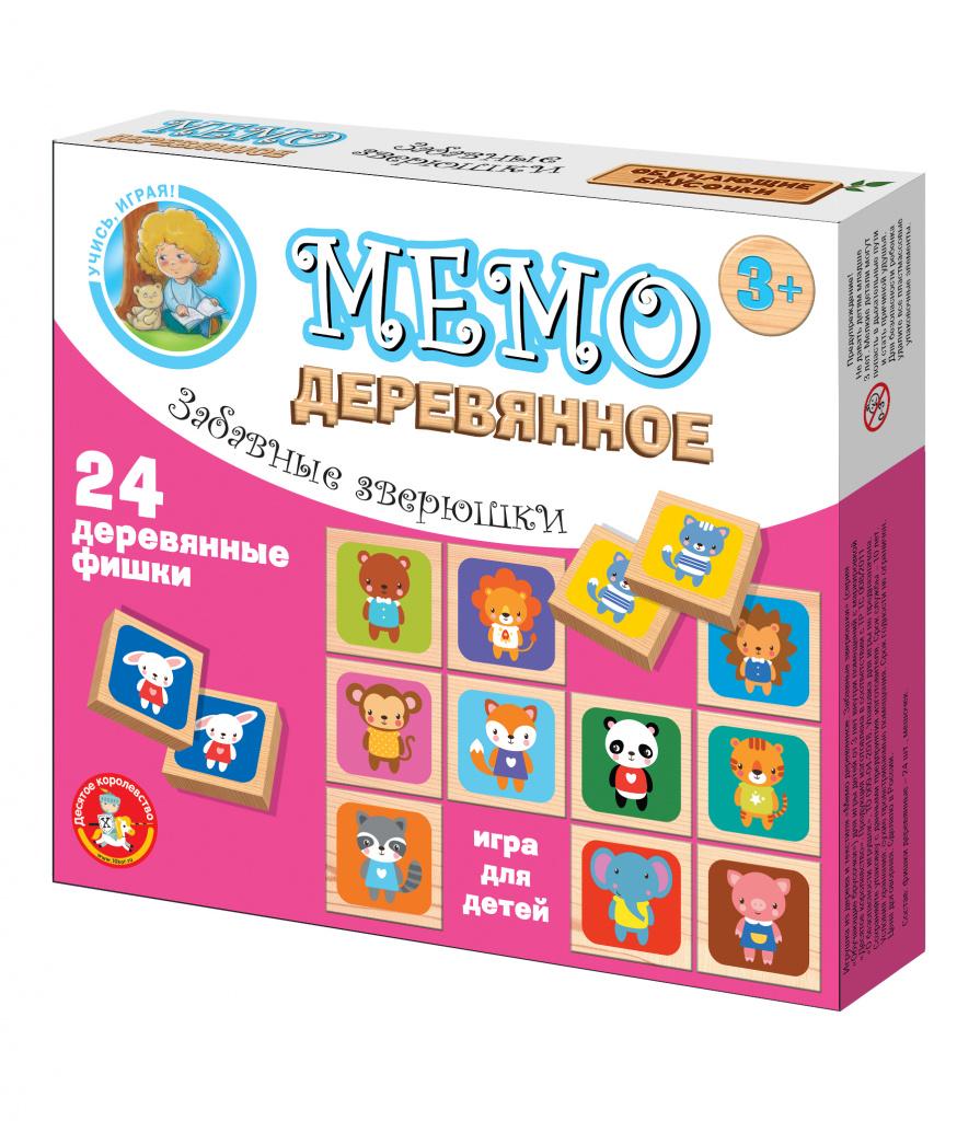 Настольная деревянная игра Мемо «Забавные зверюшки»