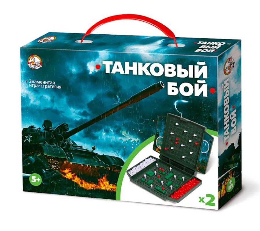 Игра Танковый бой (мини) - арт. 02154