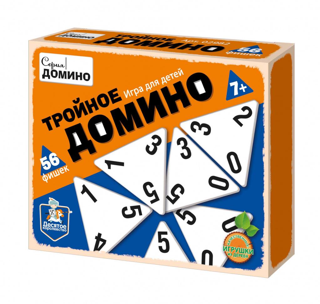 derevyannoe_troynoe_domino.jpg