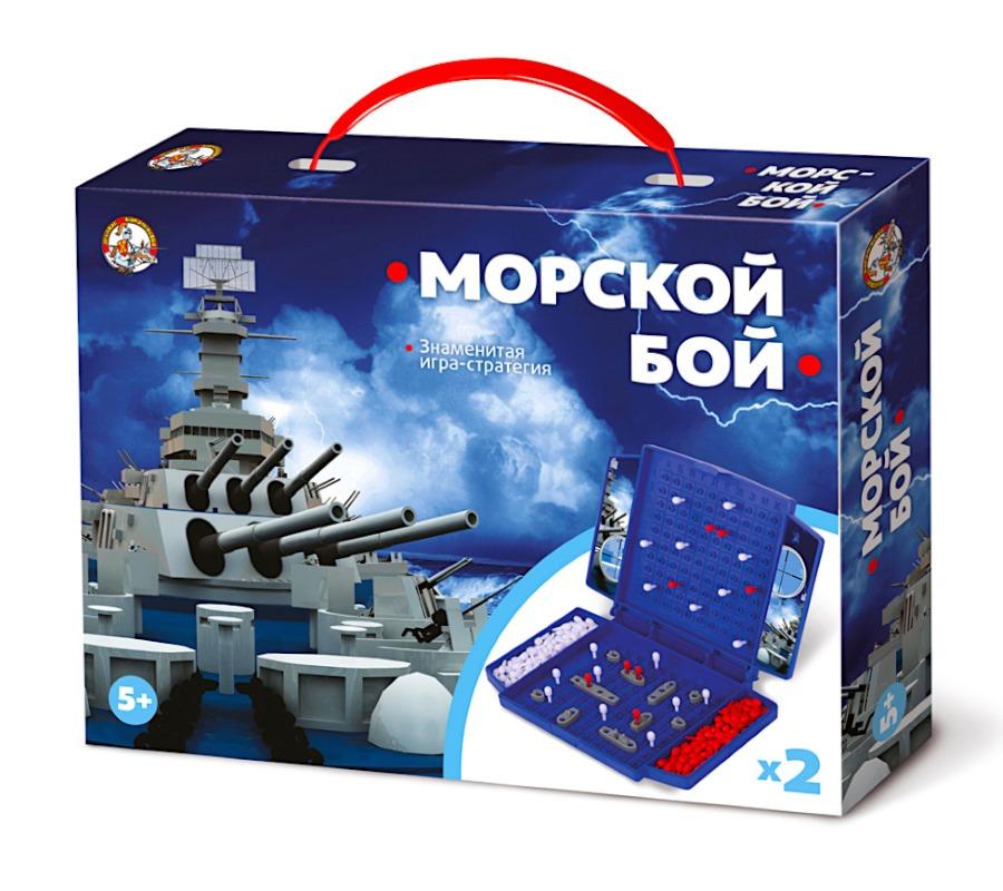 Игра Морской бой (арт. 02152)