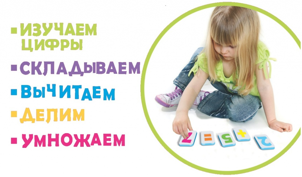 Касса цифр - Apoi.ru