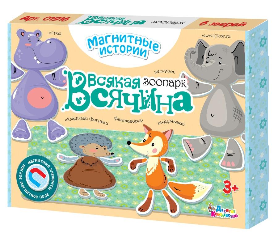 Игра магнитная Всякая всячина, Зоопарк 6 зверей