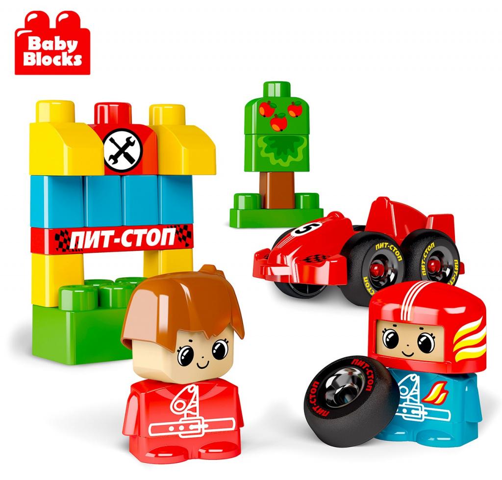 Детский конструктор BabyBlocks Пит-стоп