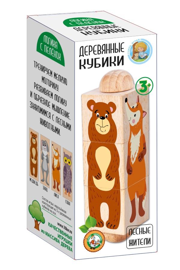 Деревянные кубики на оси «Лесные жители»