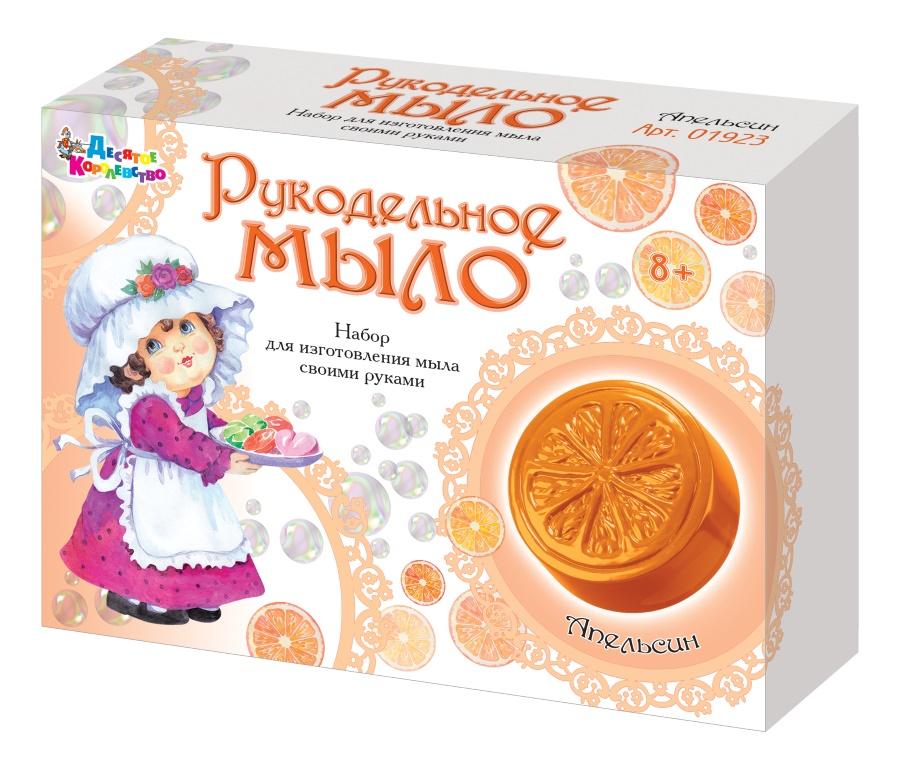 Набор для изготовления мыла своими руками «Апельсин»