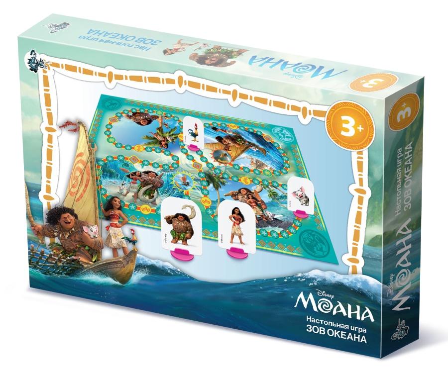 Настольная игра-ходилка Моана Зов океана