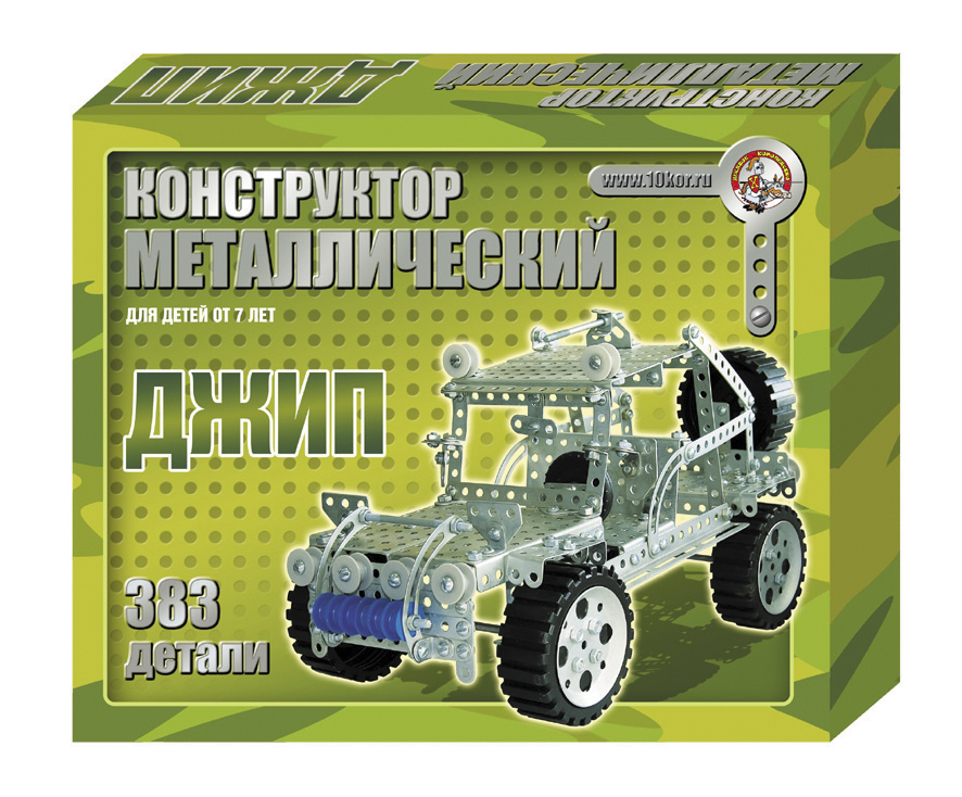metallicheskiy_konstruktor_dzhip.jpeg