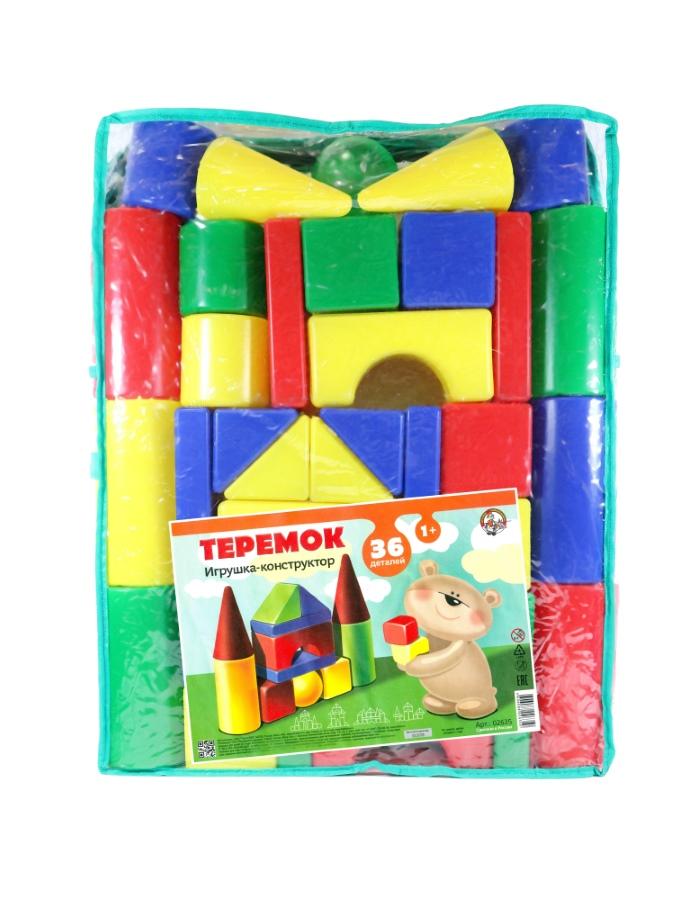 Строительный набор «Теремок-36» в сумке