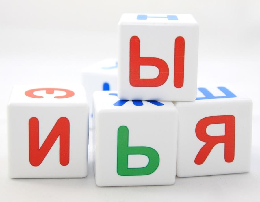 Кубики Учись играя «Азбука» 12 штук