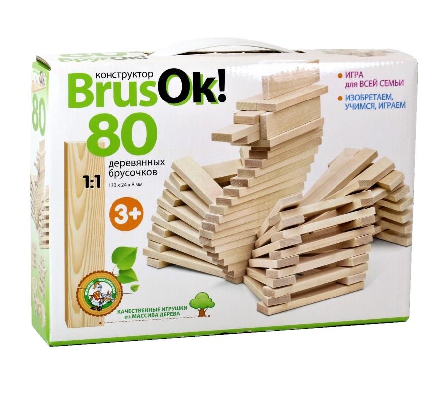 Конструктор деревянный BrusOк 90 эл