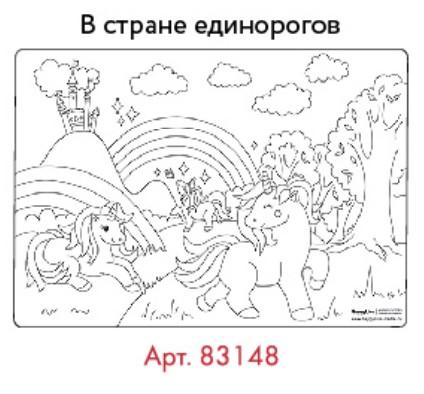 83148.jpg