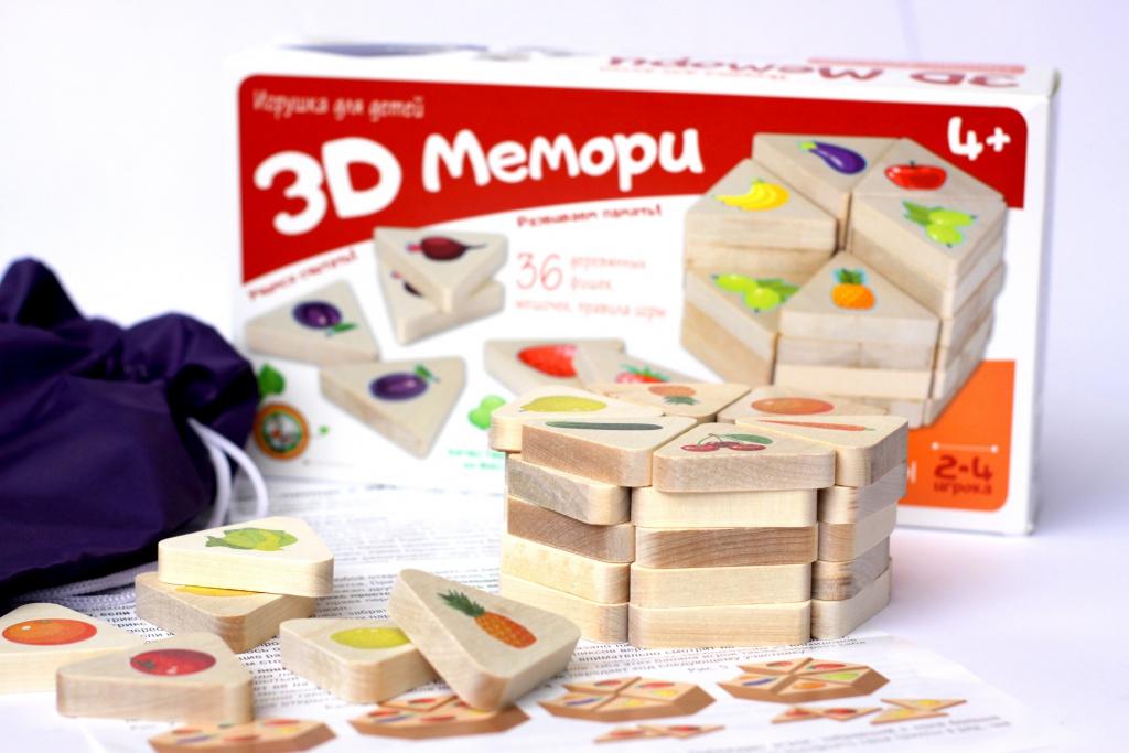 Игра 3D Мемори «Овощи -фрукты»