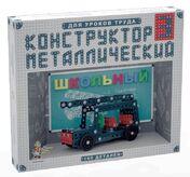 Школьный металлический конструктор
